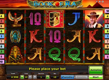 Игровые автоматы от казино Плей Фортуна